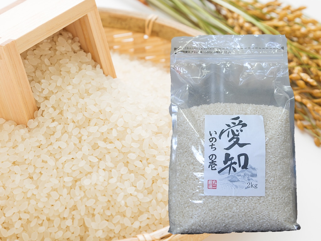 item-rice002